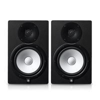 Yamaha HS8 Studio Monitor Pair